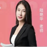 高考化学宗师清华附中陆艳华